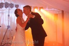 Michael and Rachel 2012 (C) Rebecca Wright